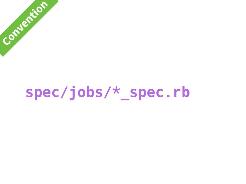 spec/jobs/*_spec.rb $POWFOUJPO