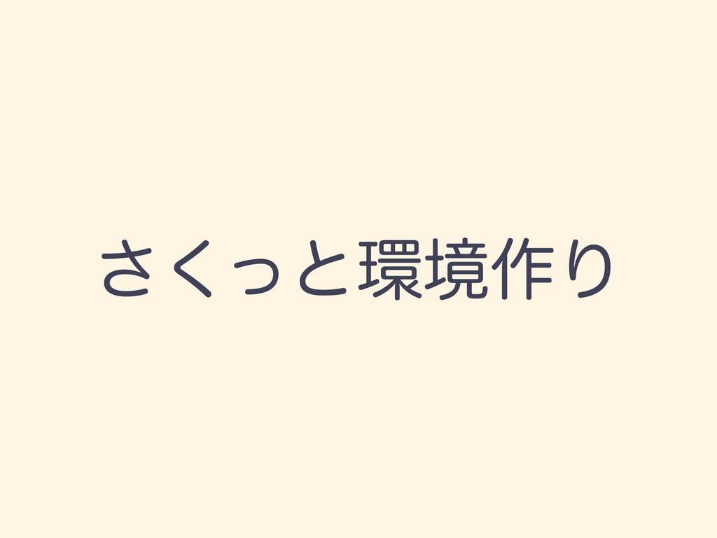 ͬ͘͞ͱڥ࡞Γ