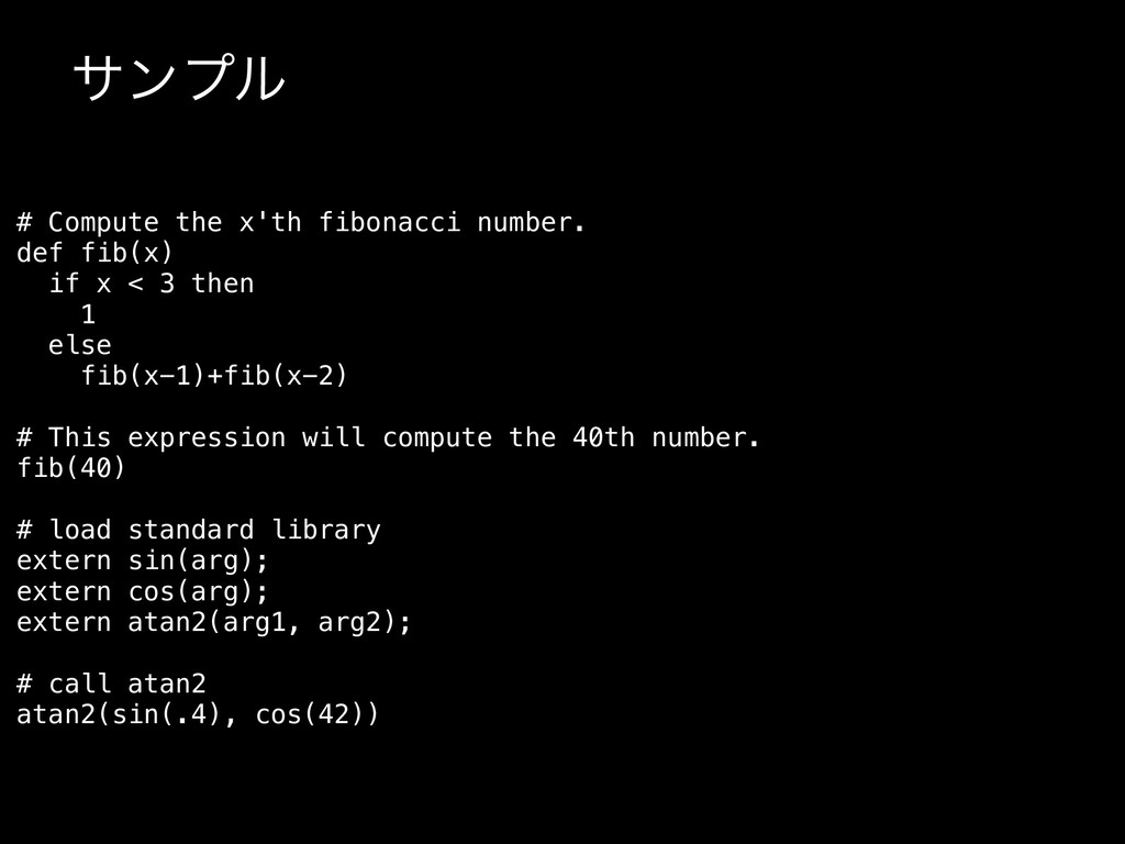 αϯϓϧ # Compute the x'th fibonacci number. def f...
