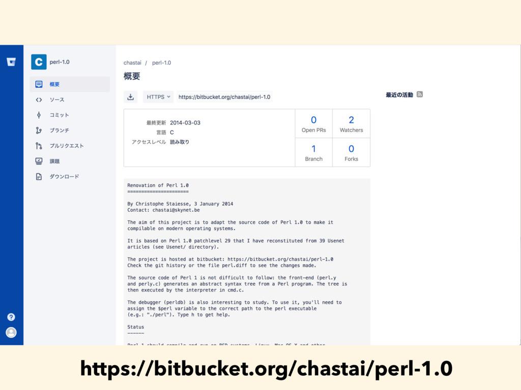 https://bitbucket.org/chastai/perl-1.0