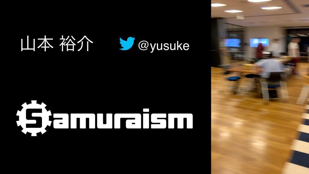 ຊ ༟հ @yusuke