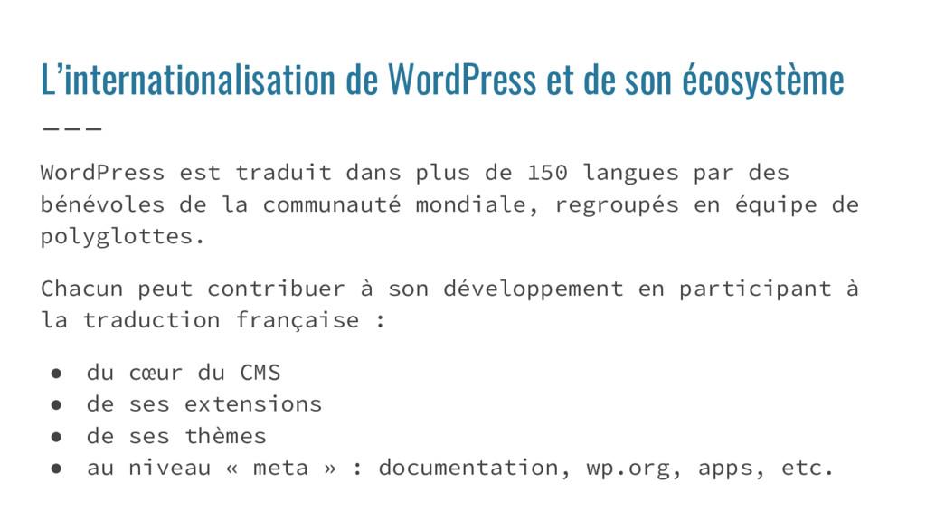 L'internationalisation de WordPress et de son é...