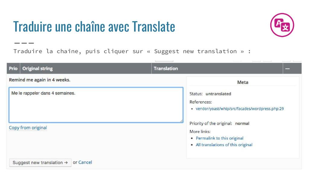 Traduire une chaîne avec Translate Traduire la ...