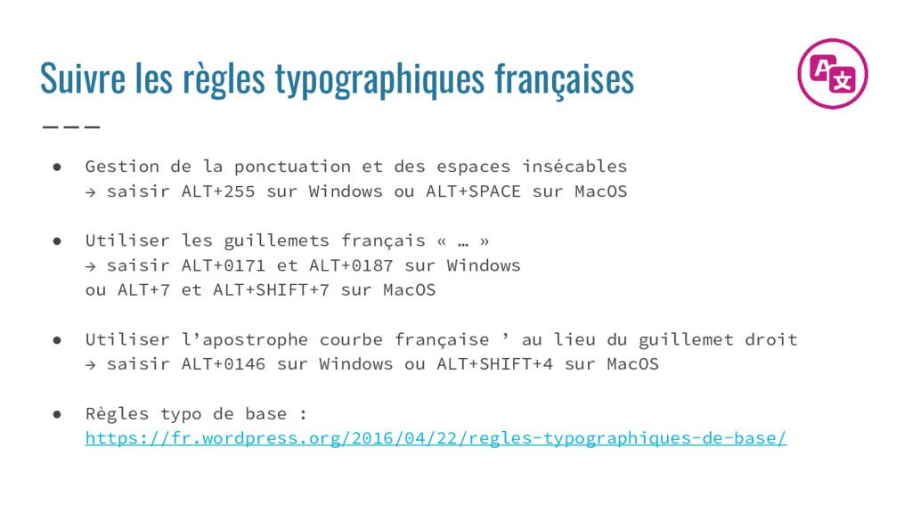 Suivre les règles typographiques françaises ● G...