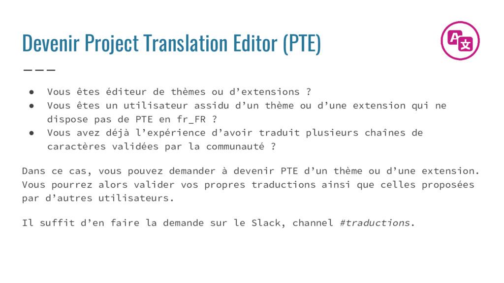Devenir Project Translation Editor (PTE) ● Vous...