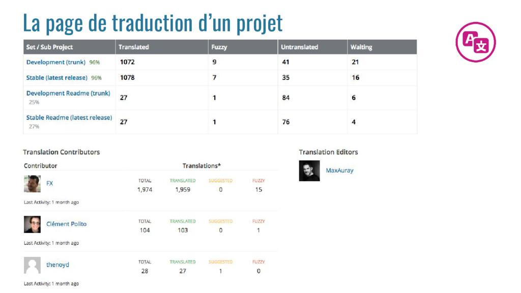 La page de traduction d'un projet