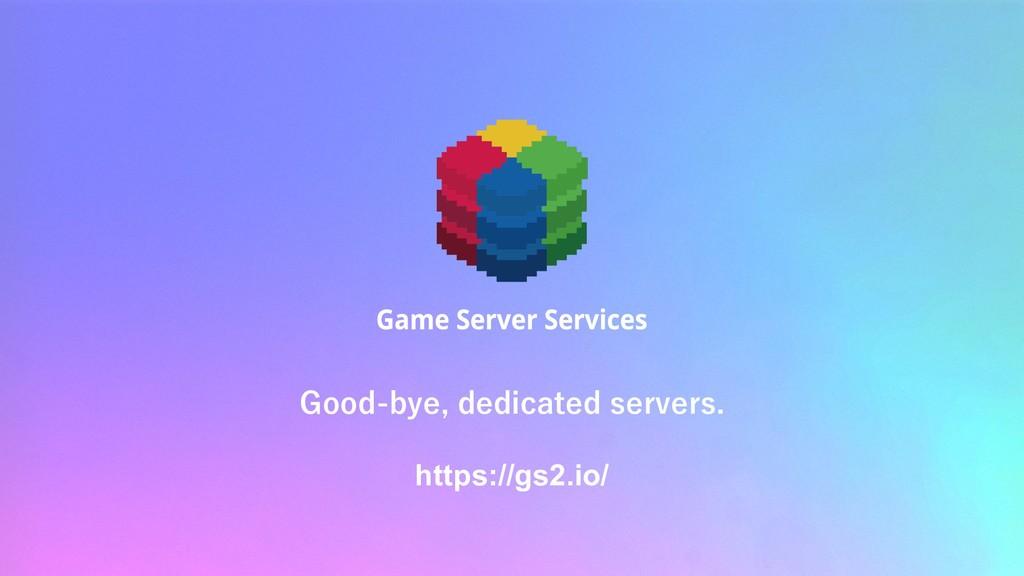 Good-bye, dedicated servers. https://gs2.io/