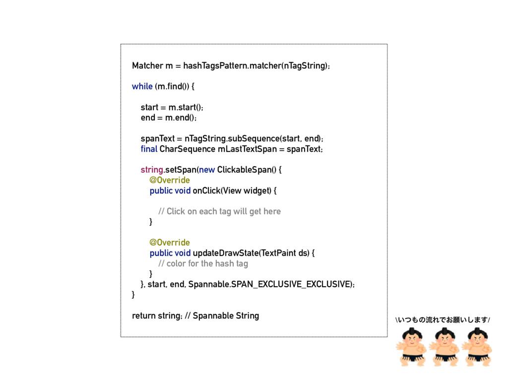 Matcher m = hashTagsPattern.matcher(nTagString)...