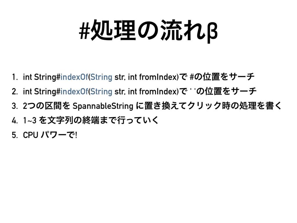 1. int String#indexOf(String str, int fromIndex...