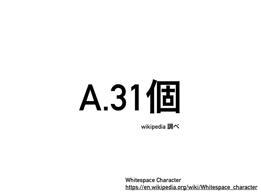 A.31ݸ wikipedia ௐ Whitespace Character https:/...