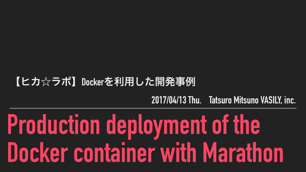 Production deployment of the Docker container w...