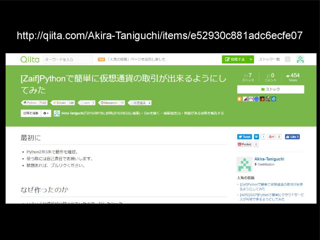 http://qiita.com/Akira-Taniguchi/items/e52930c8...