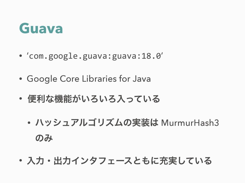 Guava • 'com.google.guava:guava:18.0' • Google ...