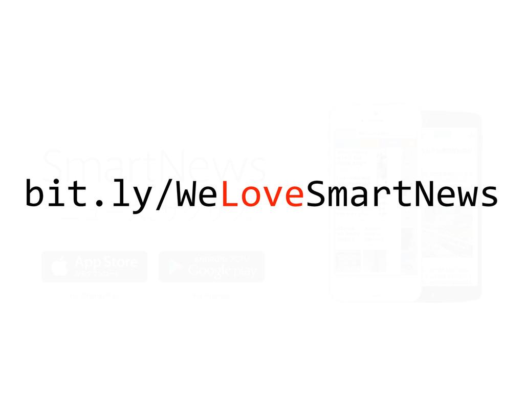 bit.ly/WeLoveSmartNews