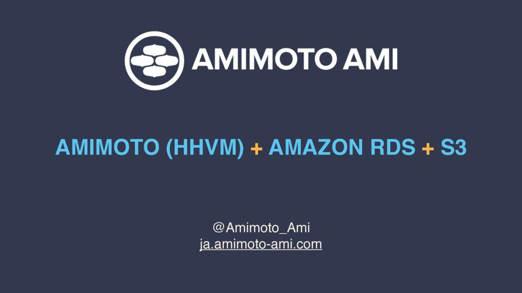 @Amimoto_Ami ja.amimoto-ami.com AMIMOTO (HHVM) ...