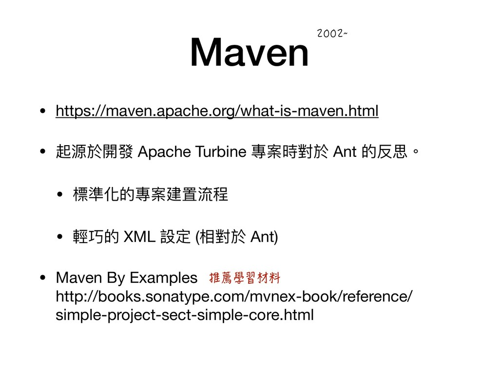 Maven • https://maven.apache.org/what-is-maven....