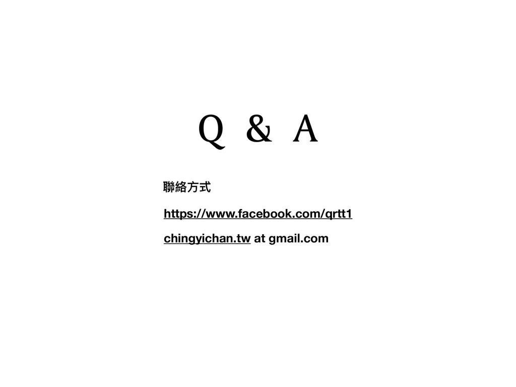 """2"""" https://www.facebook.com/qrtt1 chingyicha..."""