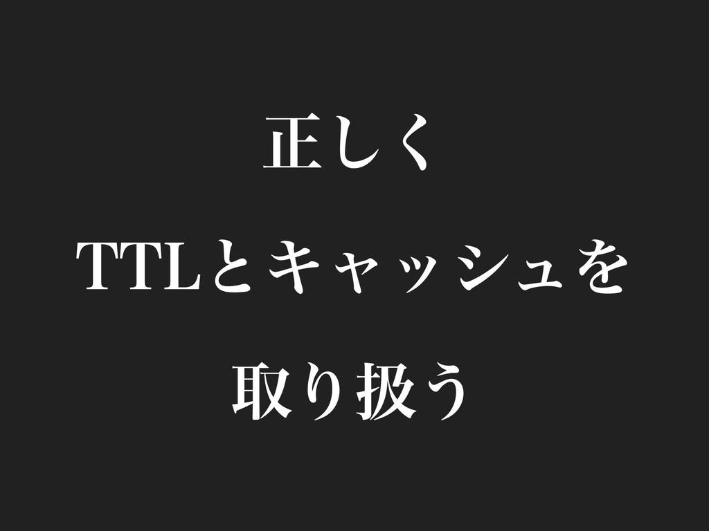 ਖ਼͘͠ 55-ͱΩϟογϡΛ औΓѻ͏