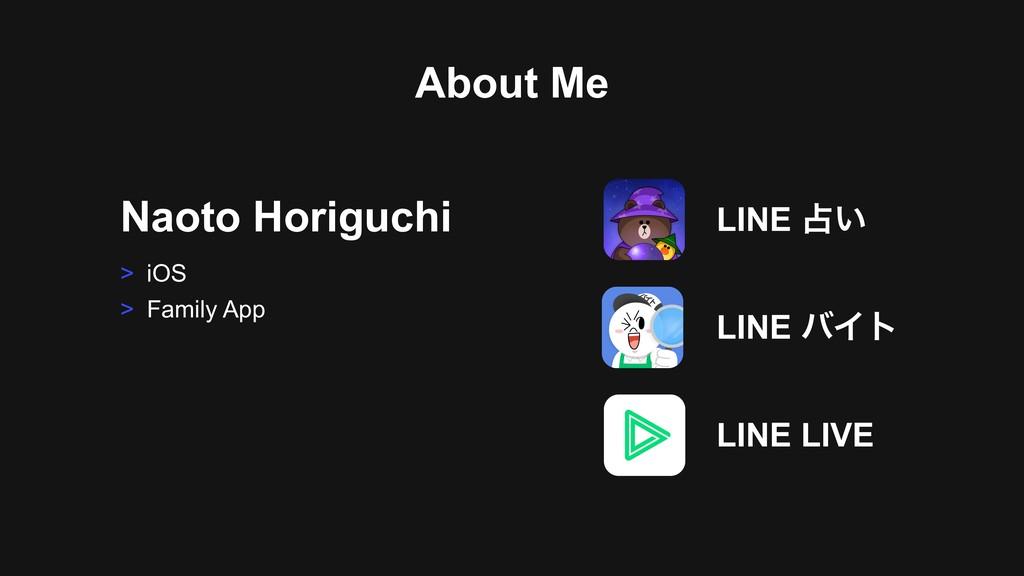 About Me LINE ͍ LINE όΠτ LINE LIVE > iOS > Fam...