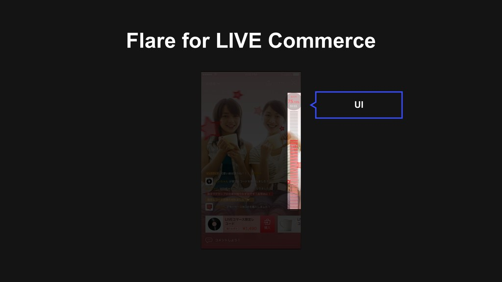 Flare for LIVE Commerce UI