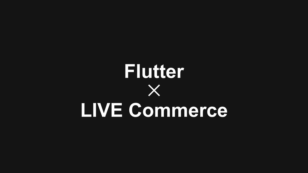 Flutter ✕ LIVE Commerce
