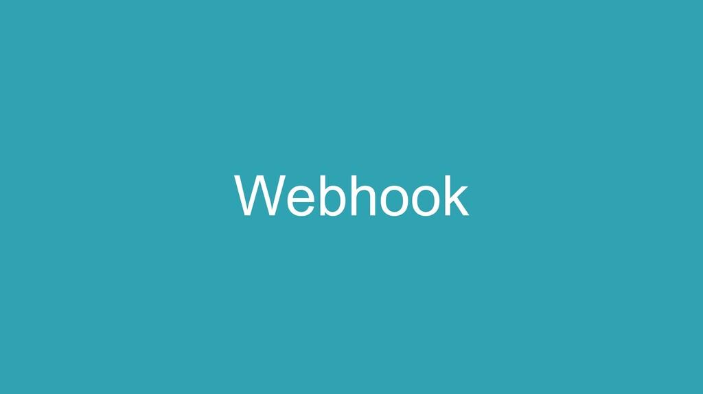Webhook