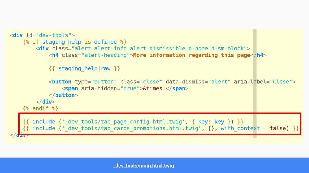 _dev_tools/main.html.twig