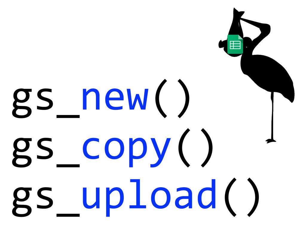 gs_new()      gs_copy()  gs_u...