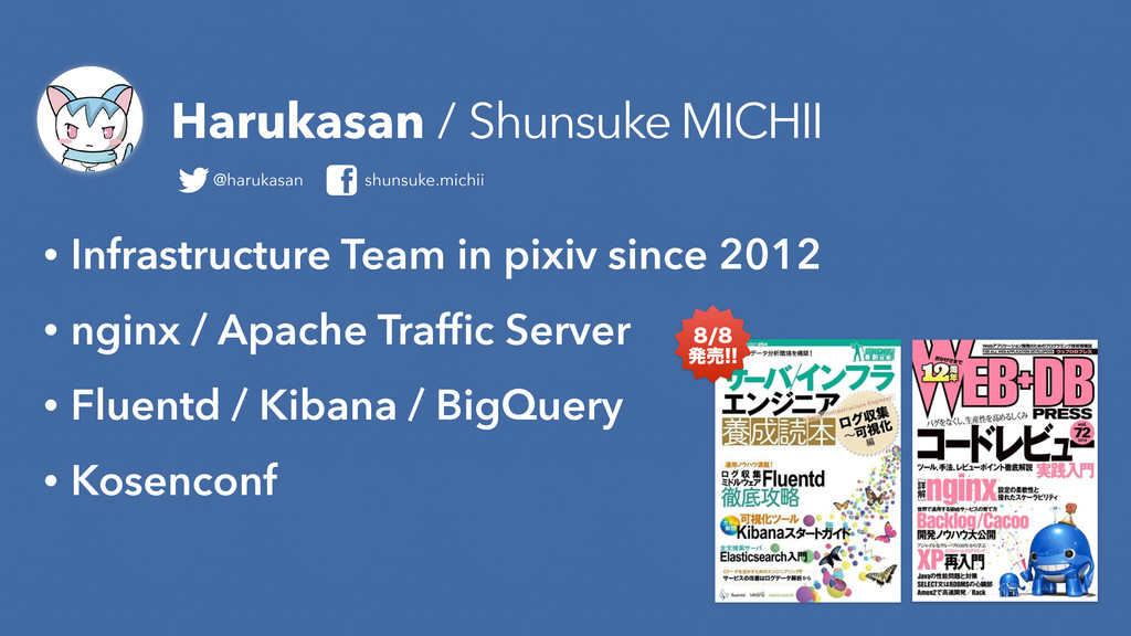 • Infrastructure Team in pixiv since 2012 • ngi...