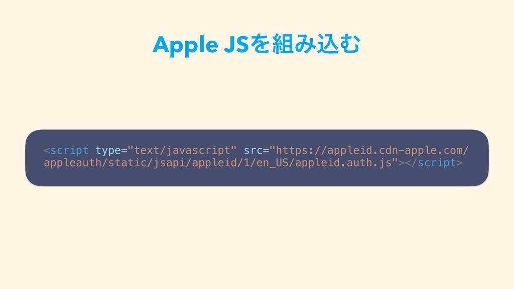 "Apple JSΛΈࠐΉ <script type=""text/javascript"" sr..."