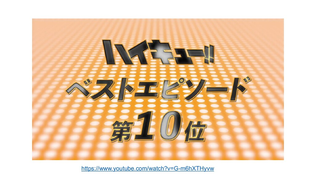https://www.youtube.com/watch?v=G-m6hXTHyvw