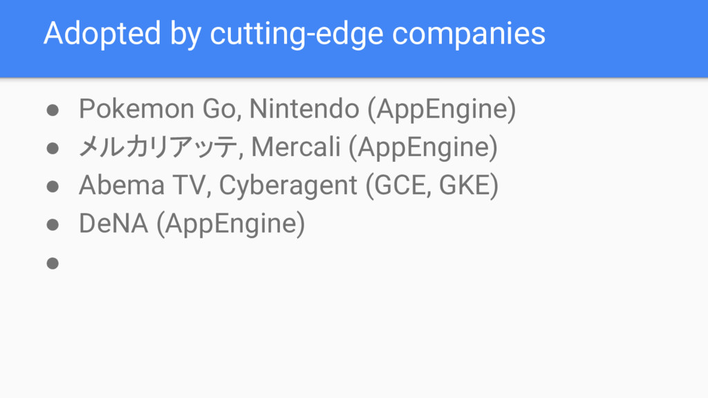 Adopted by cutting-edge companies ● Pokemon Go,...