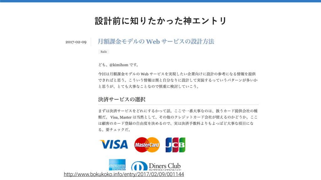 ઃܭલʹΓ͔ͨͬͨਆΤϯτϦ http://www.bokukoko.info/entry/...
