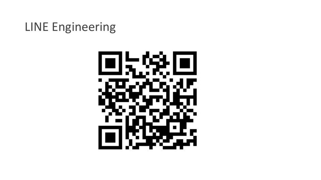 LINE Engineering