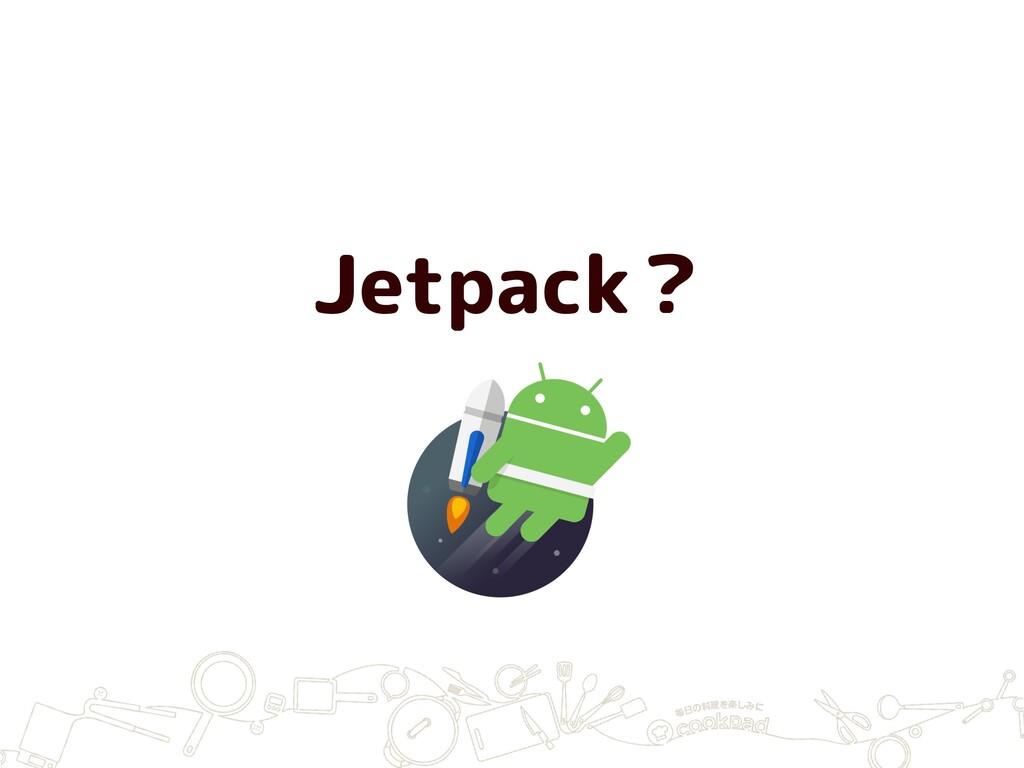 Jetpack?