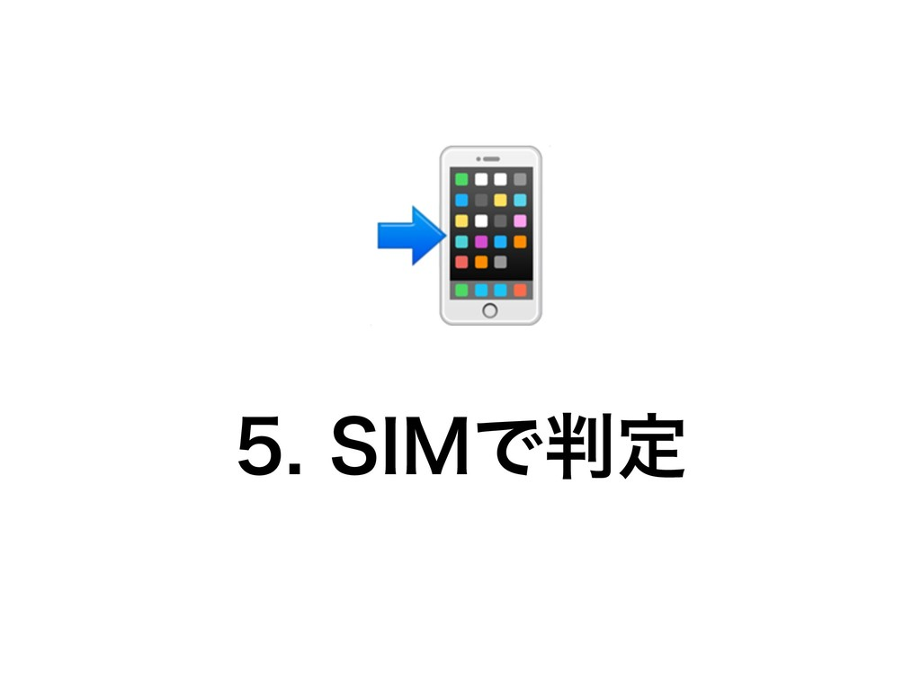 4*.Ͱఆ