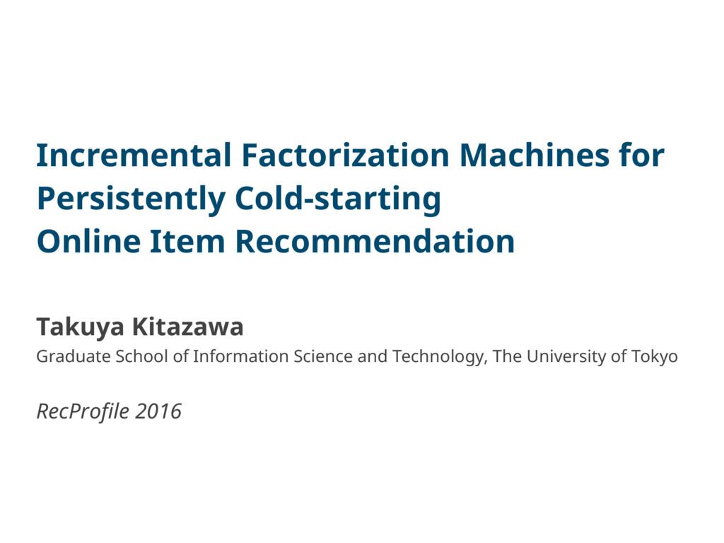 Incremental Factorization Machines for Persiste...