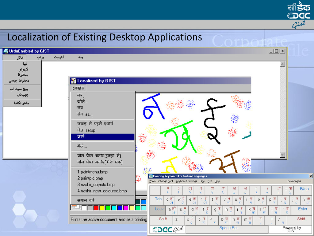 Localization of Existing Desktop Applications