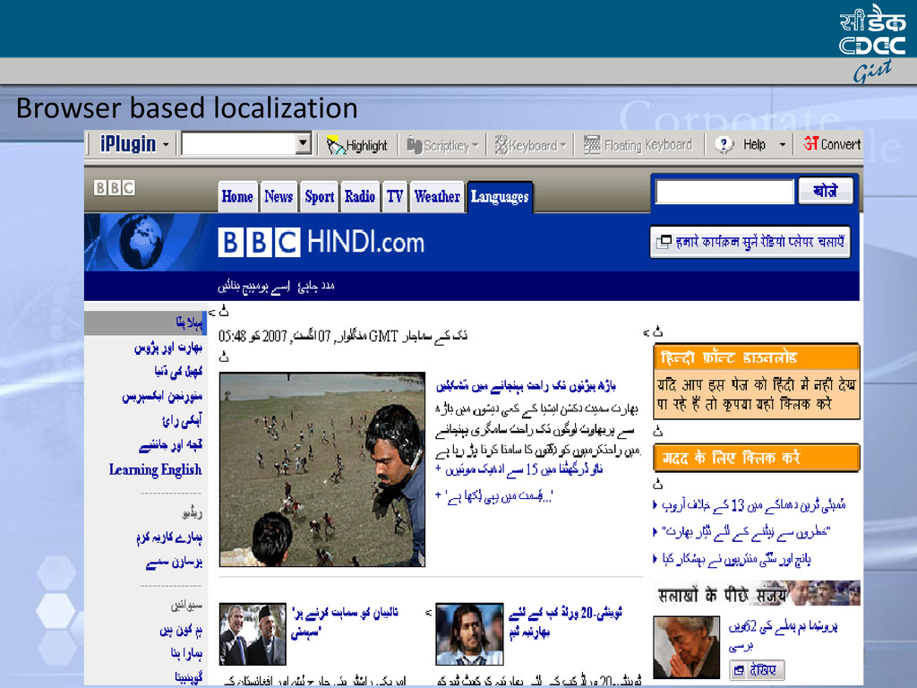 Browser based localization
