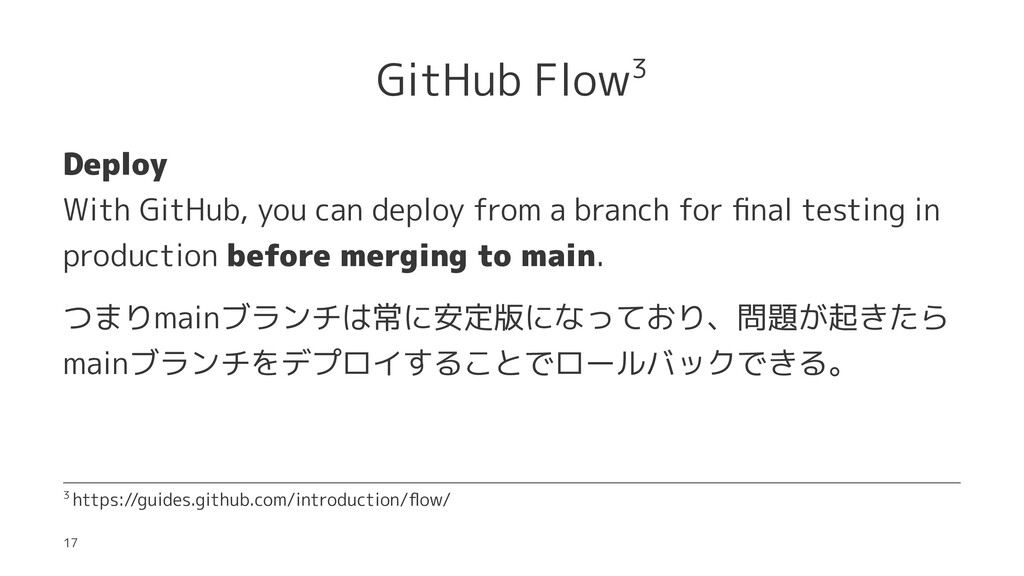 GitHub Flow3 Deploy With GitHub, you can deploy...