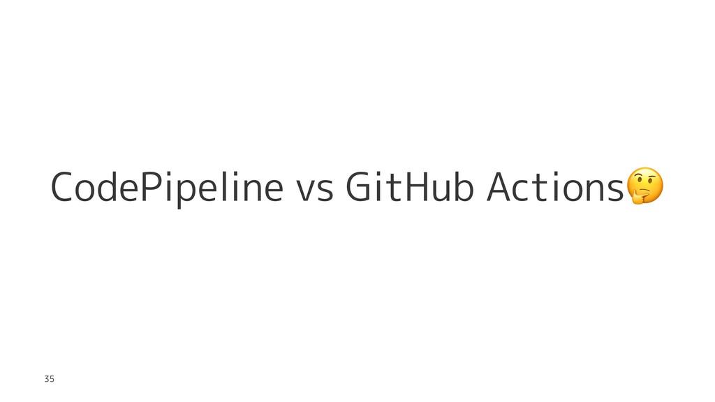 CodePipeline vs GitHub Actions 35