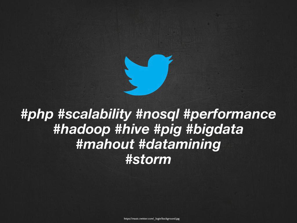 #php #scalability #nosql #performance #hadoop #...