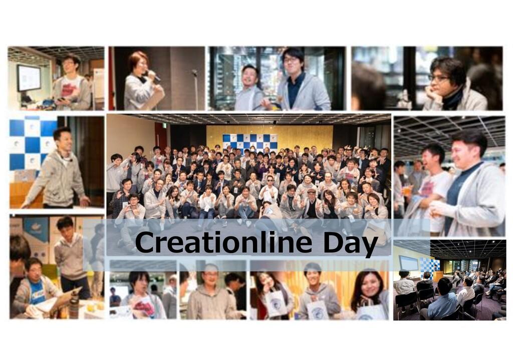 Creationline Day