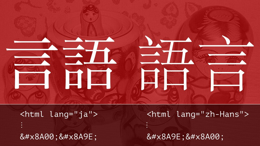 "ݴޠ  <html lang=""ja""> <html lang=""zh-Hans""> ⋮ ..."