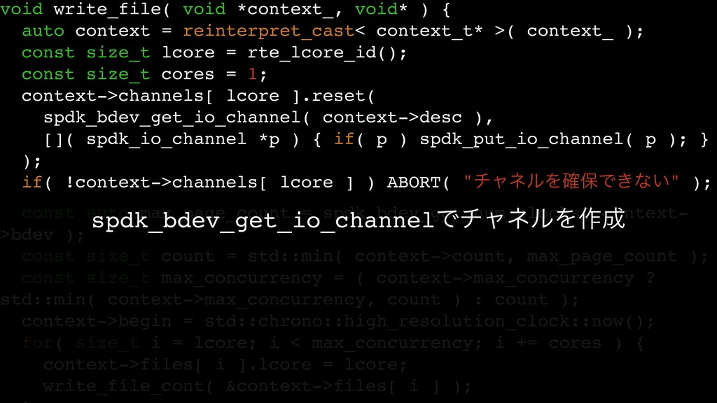 void write_file( void *context_, void* ) { auto...