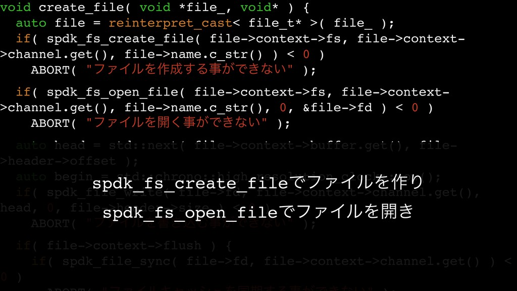 void create_file( void *file_, void* ) { auto f...