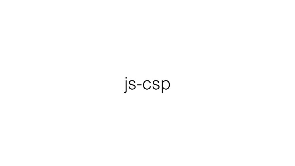 js-csp