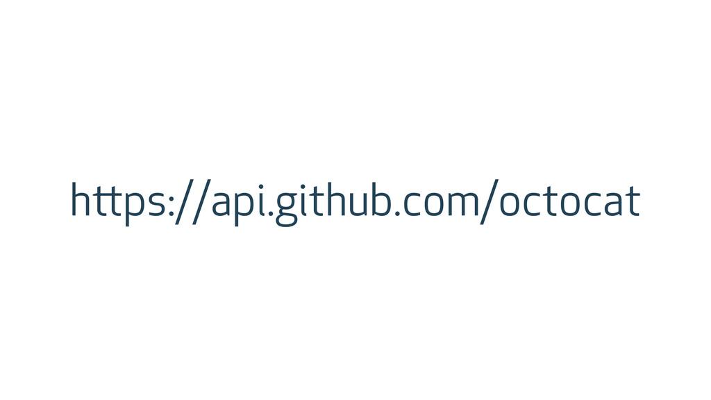 https://api.github.com/octocat