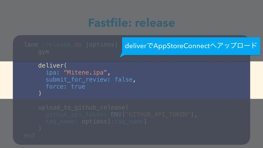 Fastfile: release lane :release do  options  gym...