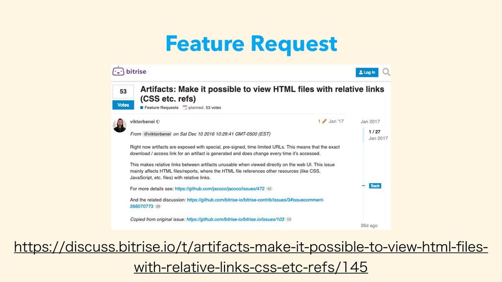 Feature Request IUUQTEJTDVTTCJUSJTFJPUBS...
